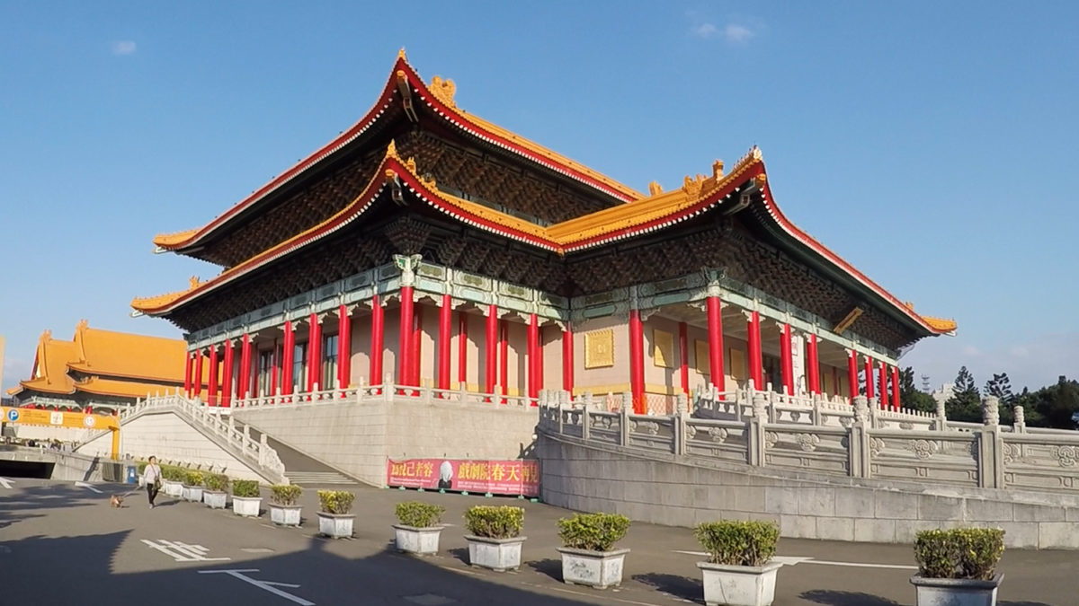 taipei-national-theather